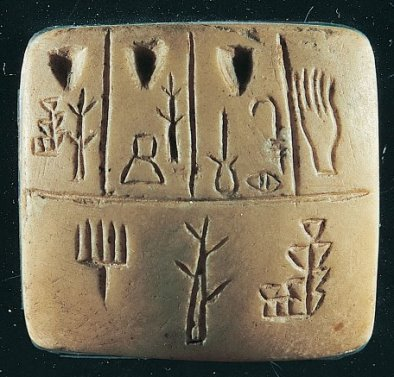 sumerian-tablet-list-of-proper-names_3000-vc
