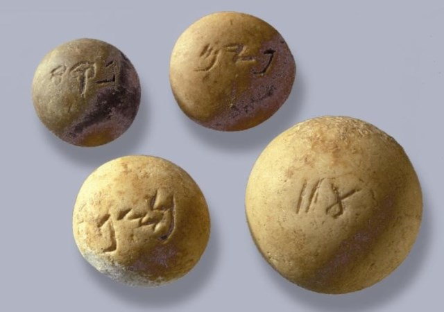 Weight stones from the First Temple period. Clockwise from top-left_beka, pim, two shekels and nezeph.