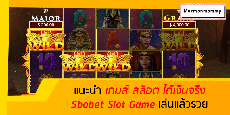 sbobet slot game
