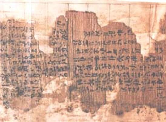 Papiro José Smith 1