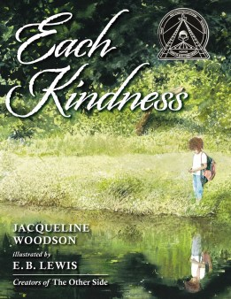 each-kindness-book-cover