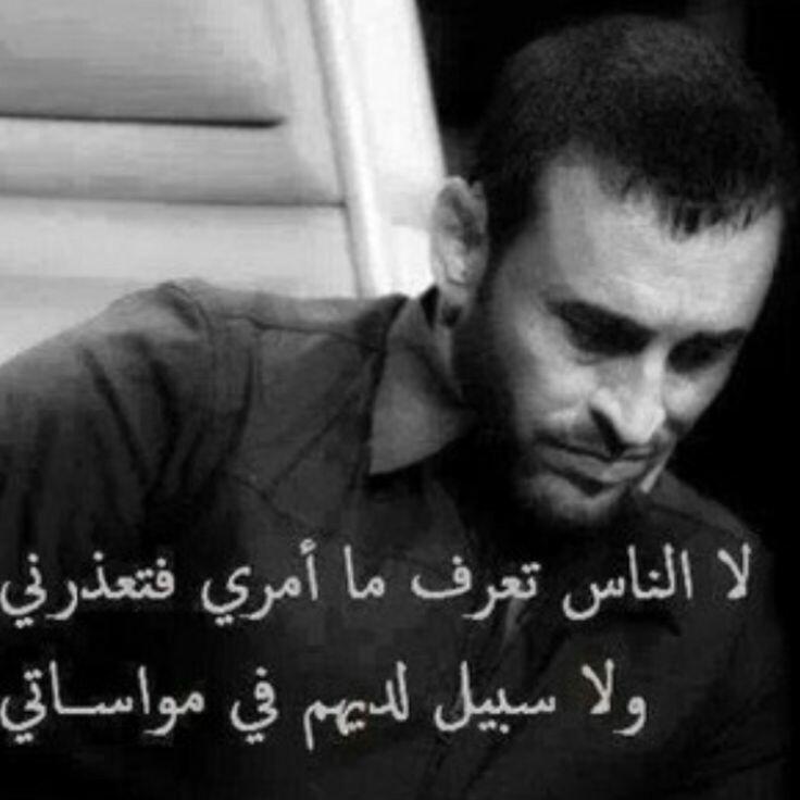 كلام حزين فيس بوك منشورات فيسبوك حزينة تبكي القلوب صباح الحب