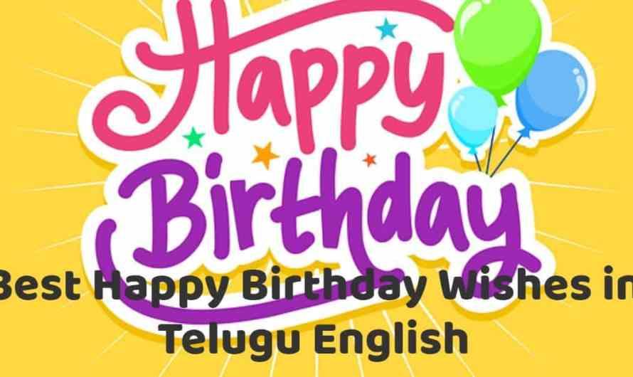 Best Happy Birthday Wishes in Telugu English for Free
