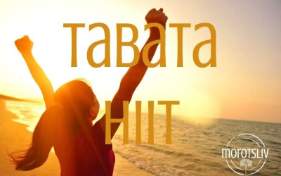 Tabata – bästa sättet att bygga muskler och bränna fett