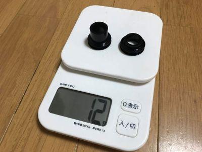 アダプター重量