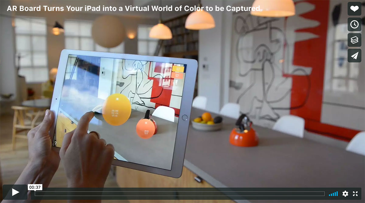 Ava Interior Design App