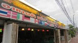 Pookys Restaurant, Bangsaen