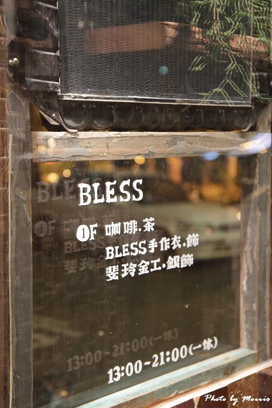 bless (44)