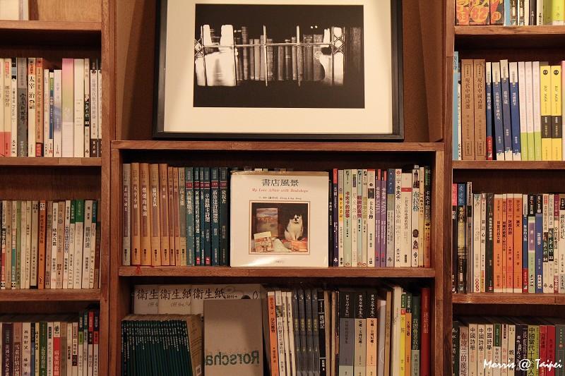 布拉格書店 (15)