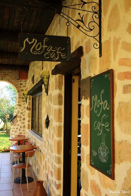 魔法咖啡屋 (03)