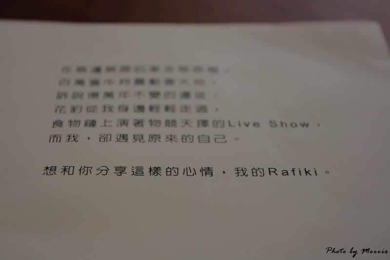 Rafiki Cafe (01)