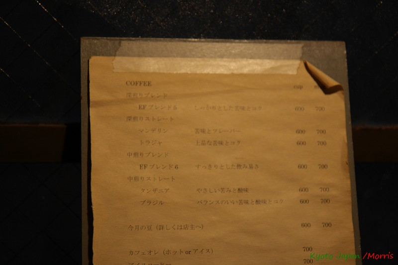 ELEPHANT FACTORY CAFE (02)