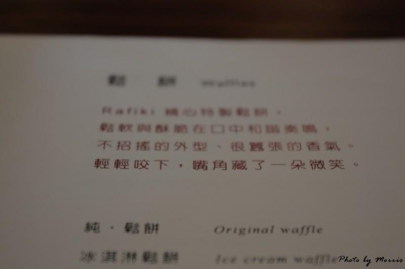 Rafiki Cafe (23)