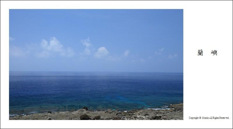 藍色的海嶼 (22)