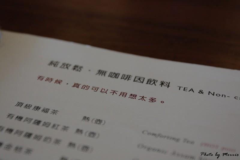 Rafiki Cafe (26)