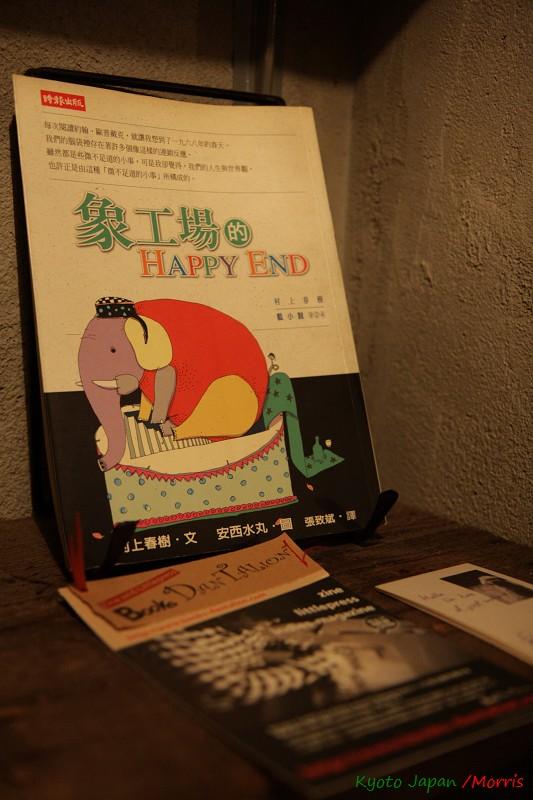 ELEPHANT FACTORY CAFE (13)