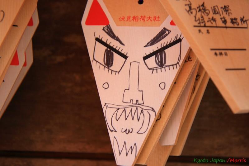 伏見稻荷神社 (40)