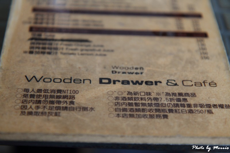 木抽屜 Wooden Drawer