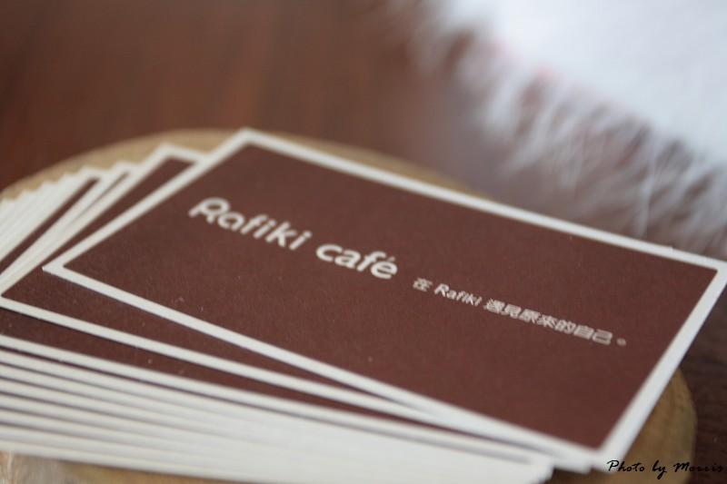Rafiki Cafe (16)