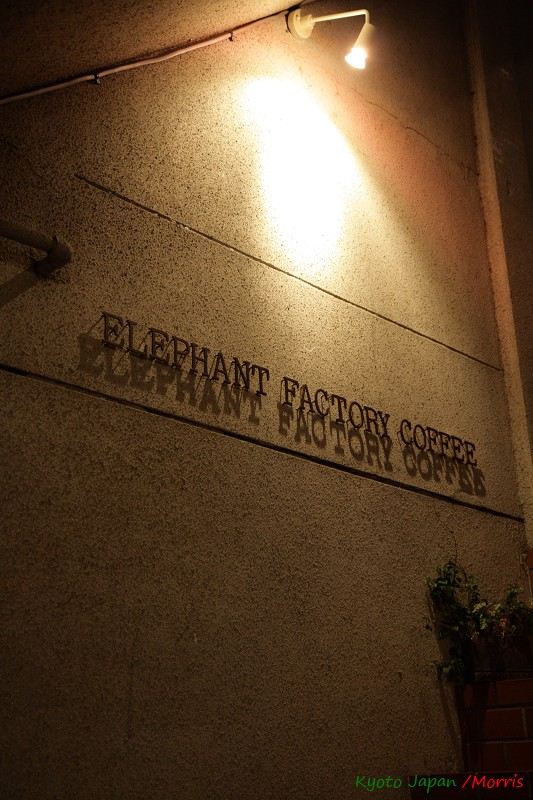 ELEPHANT FACTORY CAFE (36)