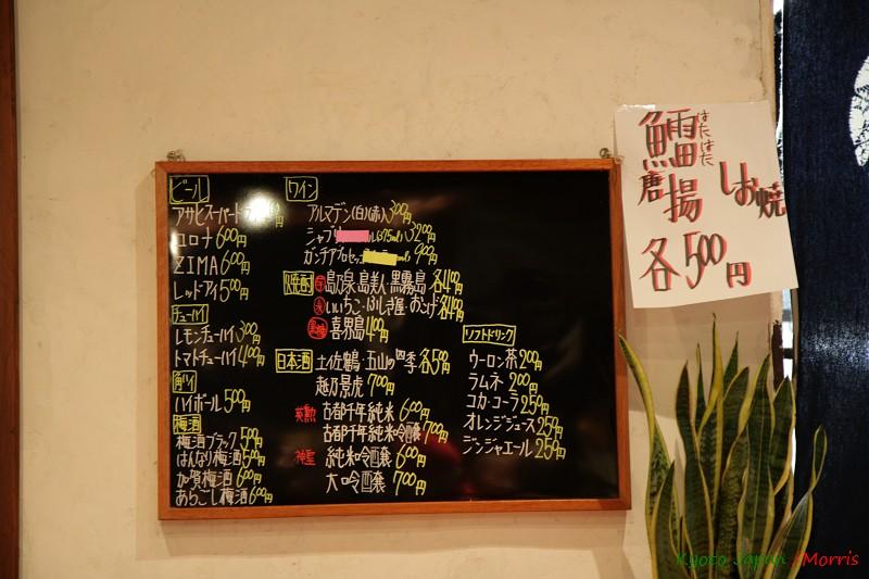 錦市場大安海產 (10)