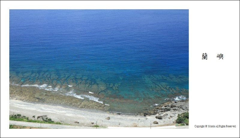 藍色的海嶼 (24)