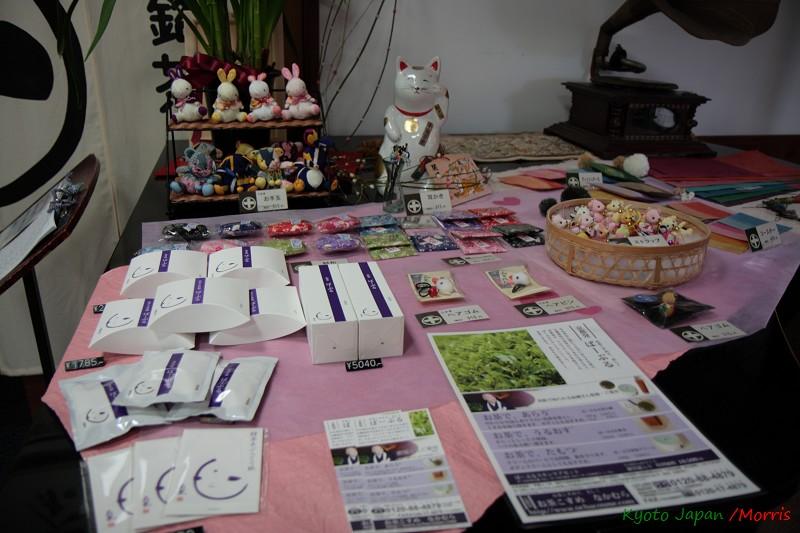 中村藤吉本店 (25)