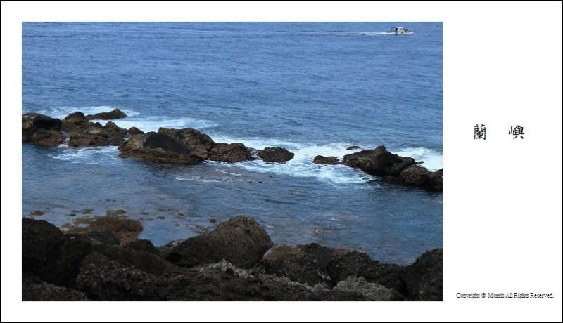藍色的海嶼 (7)