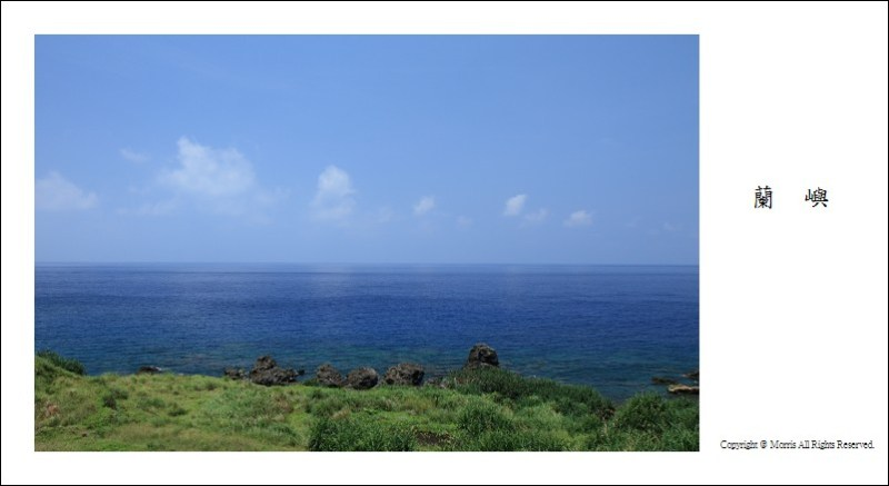 藍色的海嶼 (20)