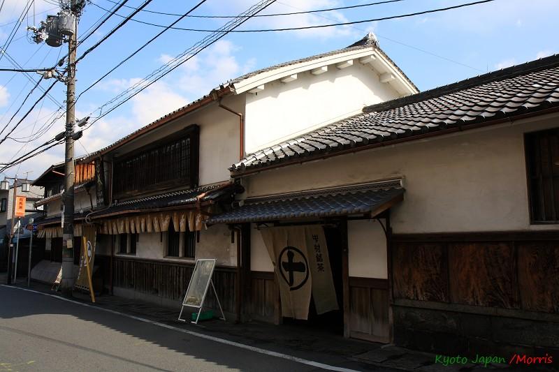 中村藤吉本店 (37)