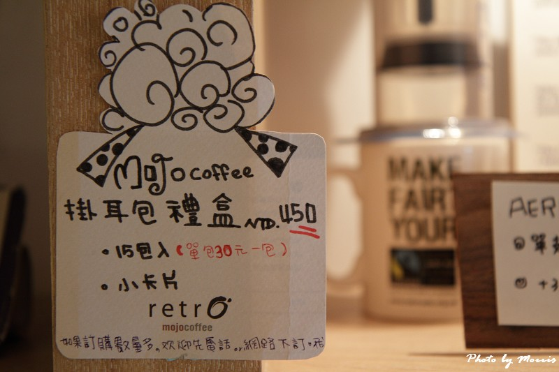 mojo coffee (21)