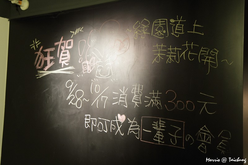 茉莉二手書店台中店 (37)