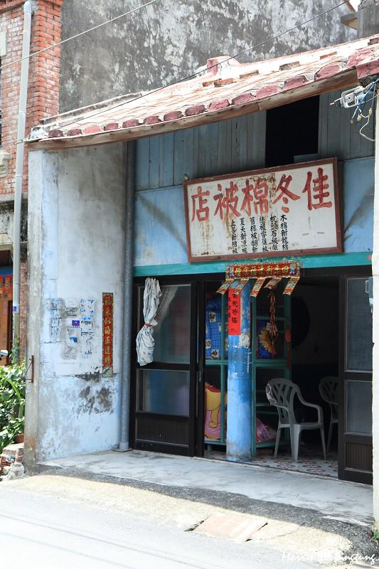漫步佳冬古厝群 (34)
