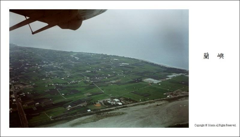蘭嶼lomo (2)