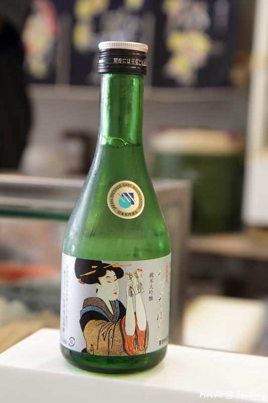 水竹壽司 (3)