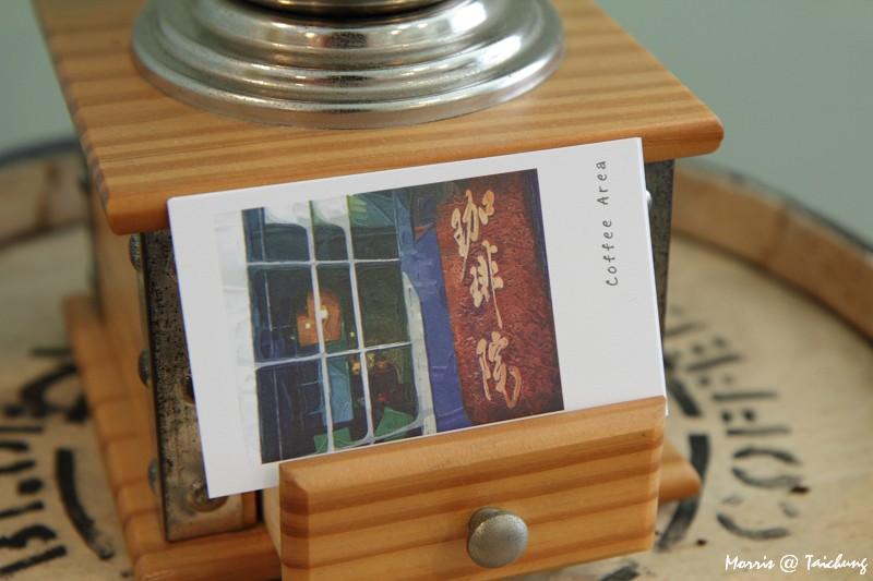 咖啡院 咖琠咖啡 (14)