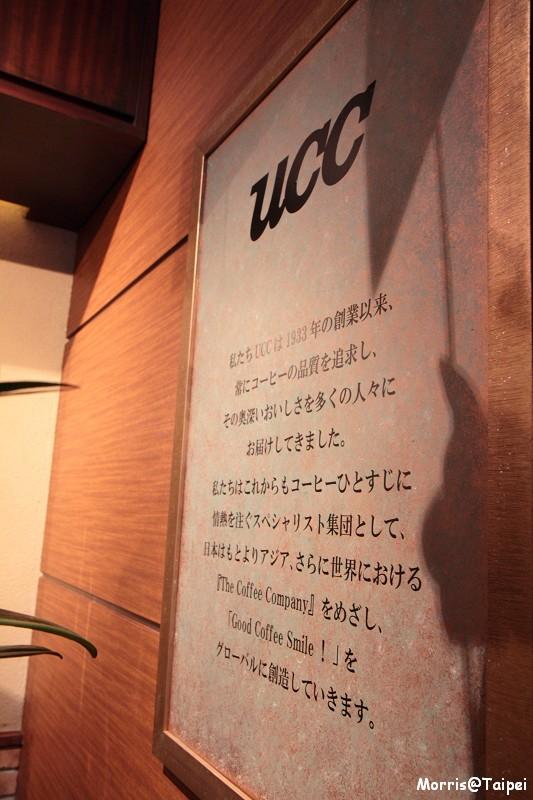 上島咖啡 (11)