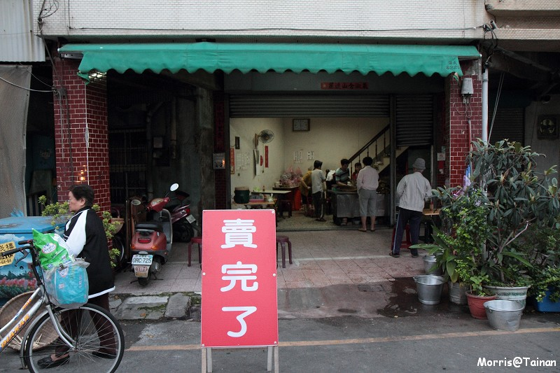 明和菜粽 (12)