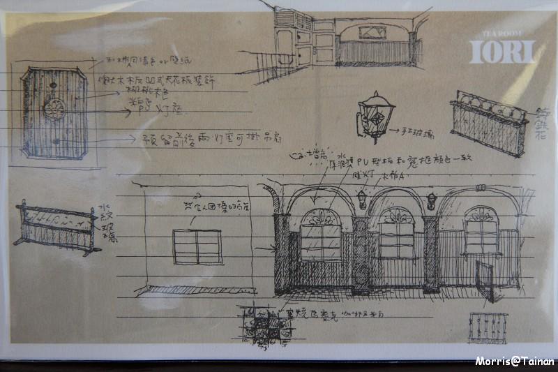 IORI Tea House (21)