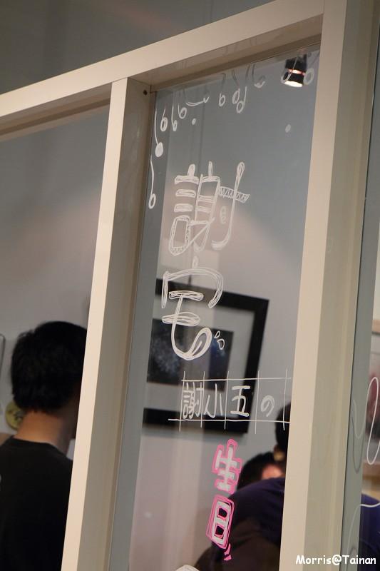 謝宅美食生日PA (45)