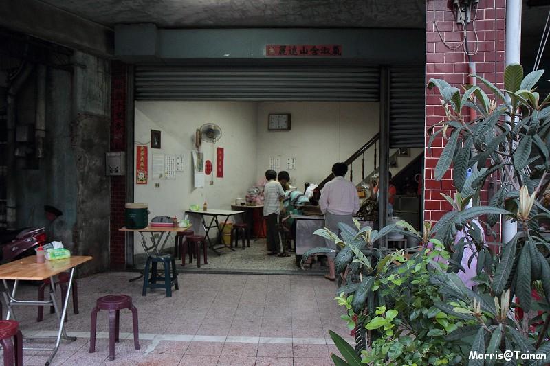明和菜粽 (11)