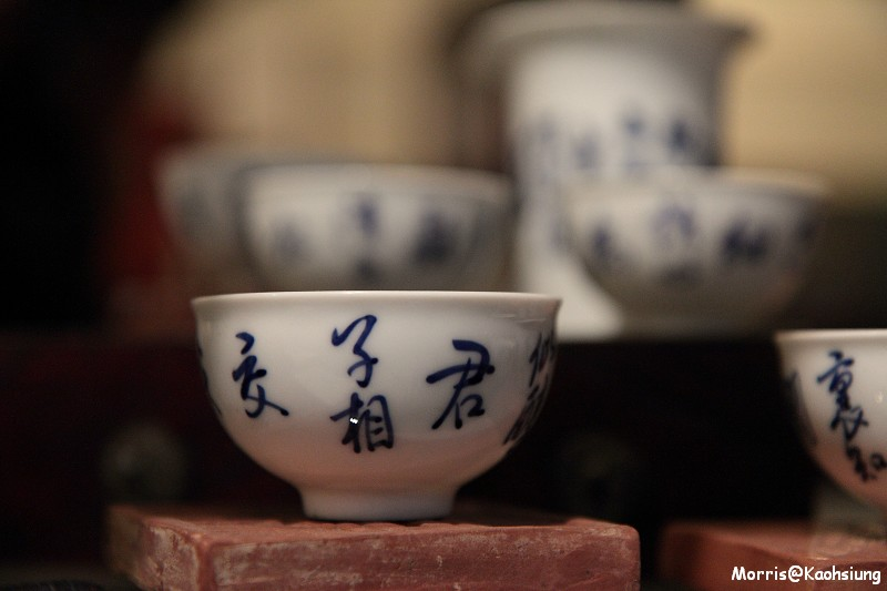 貳樓茶館 (25)