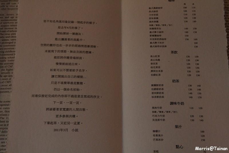 小說 (37)