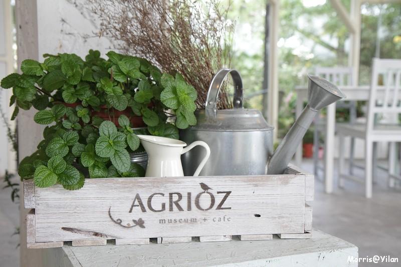 橘之鄉 AGRIOZ Cafe (27)