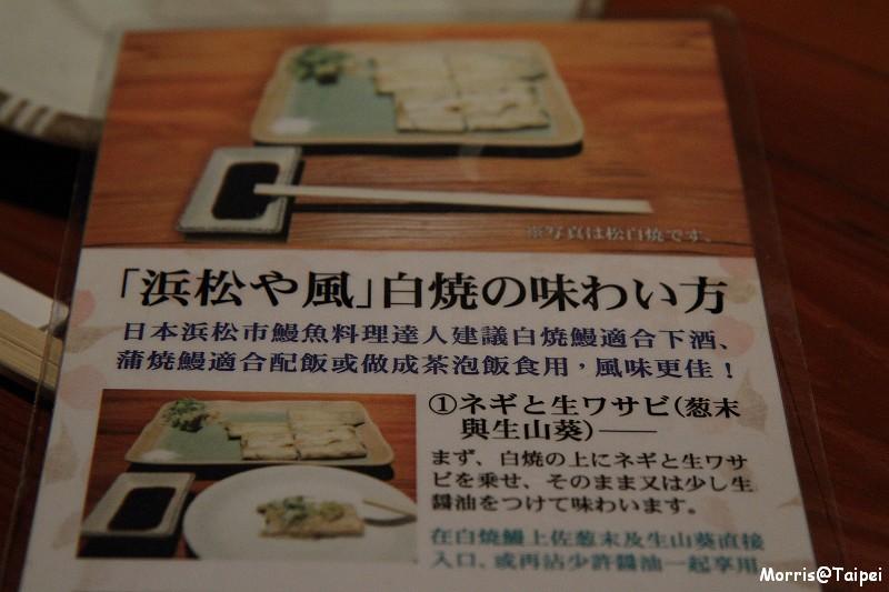 濱松屋 (3)