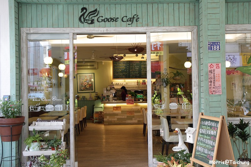 Goose Cafe (16)