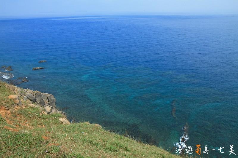 漫遊菊島。七美 (29)