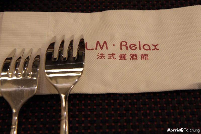 樂沐 Relax (31)