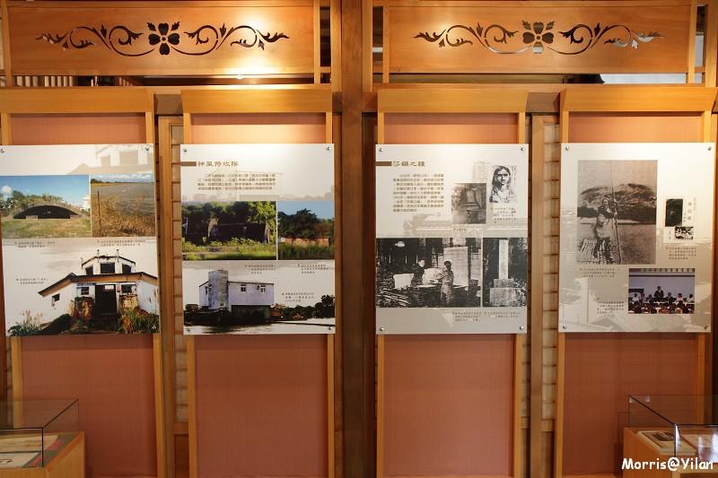 宜蘭設治紀念館 (24)