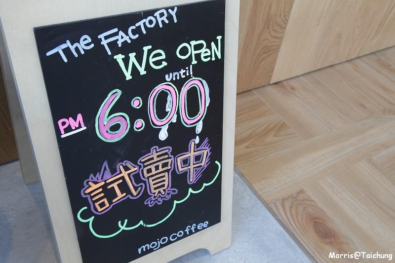 The Factory mojocoffee (18)